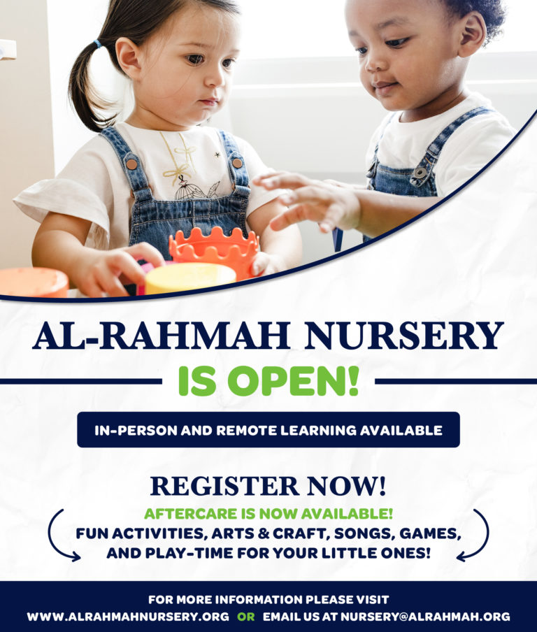 AL-RAHMAH NURSERY NEW